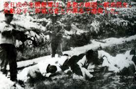 朝鮮の大虐殺