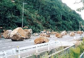 鳥取県西部地震