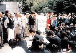 広島県立世羅高校が実施した韓国修学旅行での光景 「日帝侵略と植民地蛮行を謝罪する文章」を朗読させた