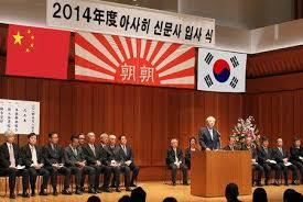 2014年4月21日 朝日新聞の入社式