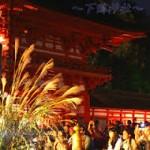 名月管弦祭ー下鴨神社