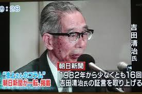 yoshidasyogen