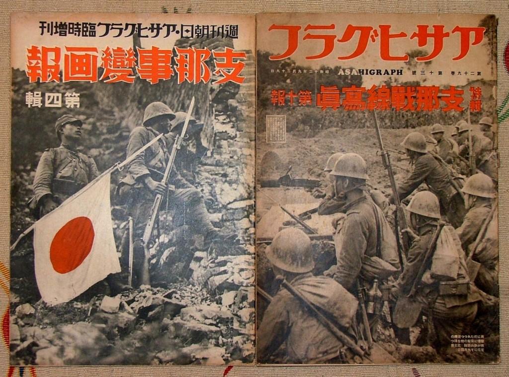 当時の朝日による刊行物に付けられた宣伝文 「第一線で活躍する我が勇敢なる将士の辛苦を偲び感謝するために!」
