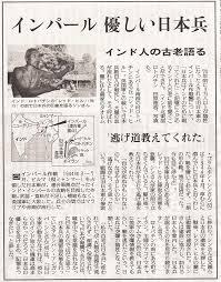 平26・4・17 「讀賣新聞」