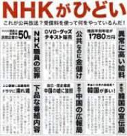 nhk61