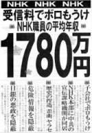 nhk71